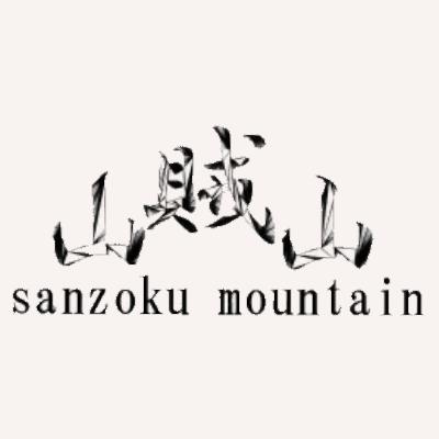 sanzoku mountain LOGO