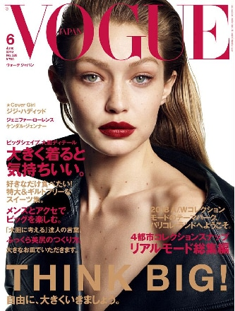 「VOGUE JAPAN 6月号」