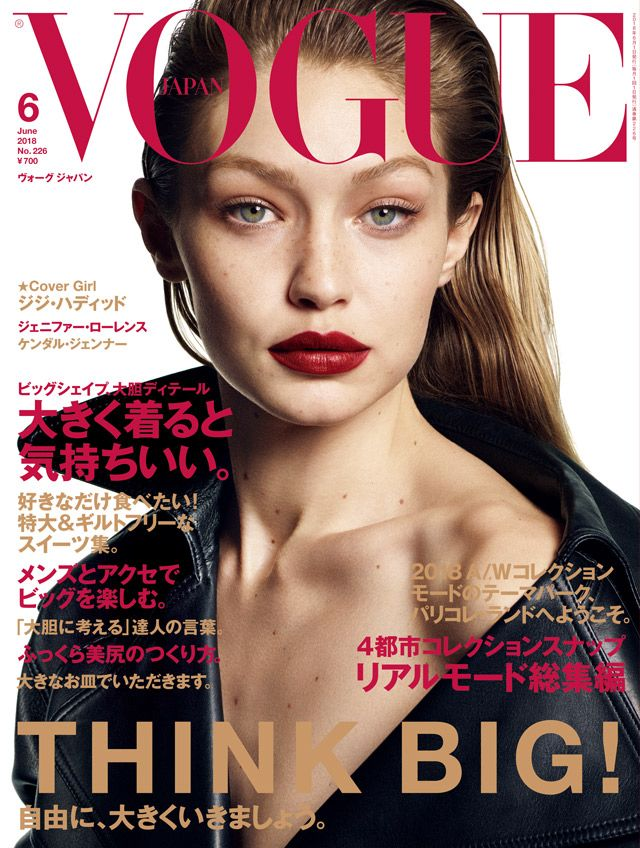 VOGUE JAPAN 6月号