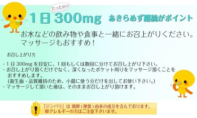 歯周病にオーバルゲンpgジンバリお召し上がり方使い方