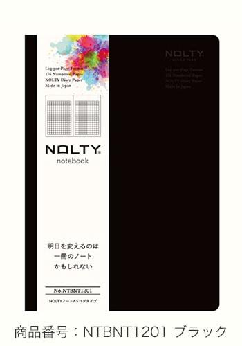 NOLTY NOTEログタイプ ブラック