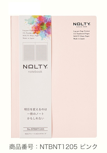 NOLTY NOTEログタイプ ピンク