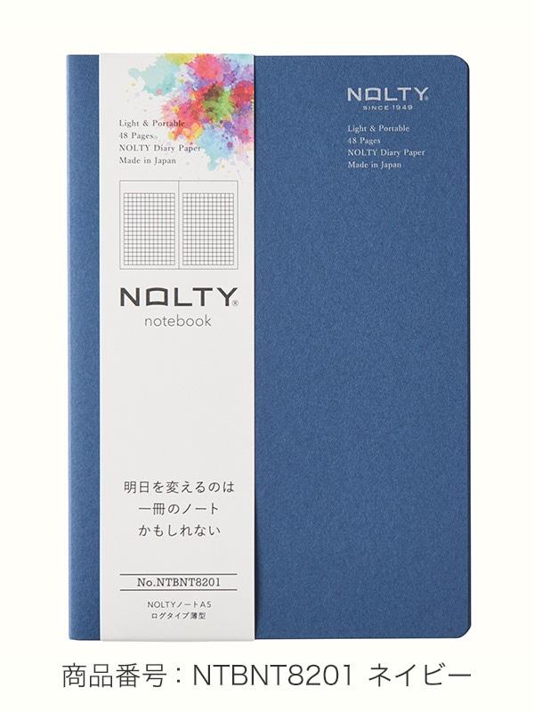 NOLTY NOTEログタイプ薄型A5 ネイビー