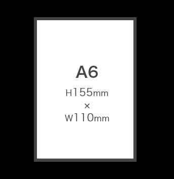 A6サイズ