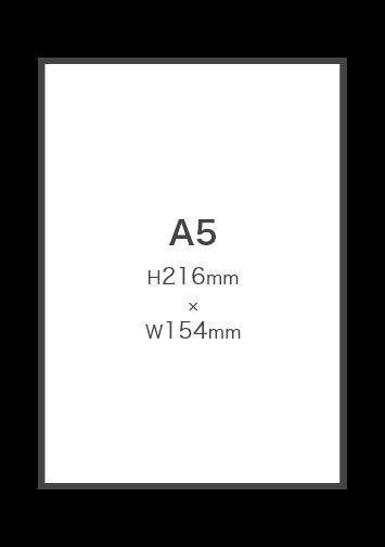 A5サイズ