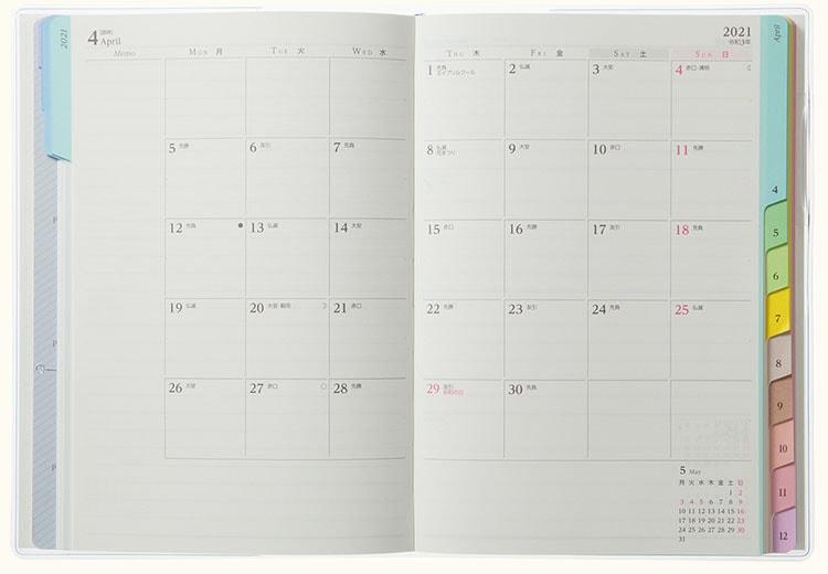 月間カレンダー