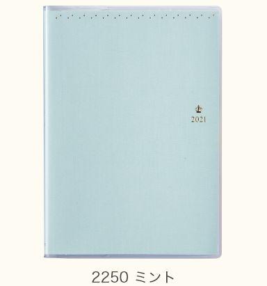 PAGEM×王様のブランチ 2250 ミント
