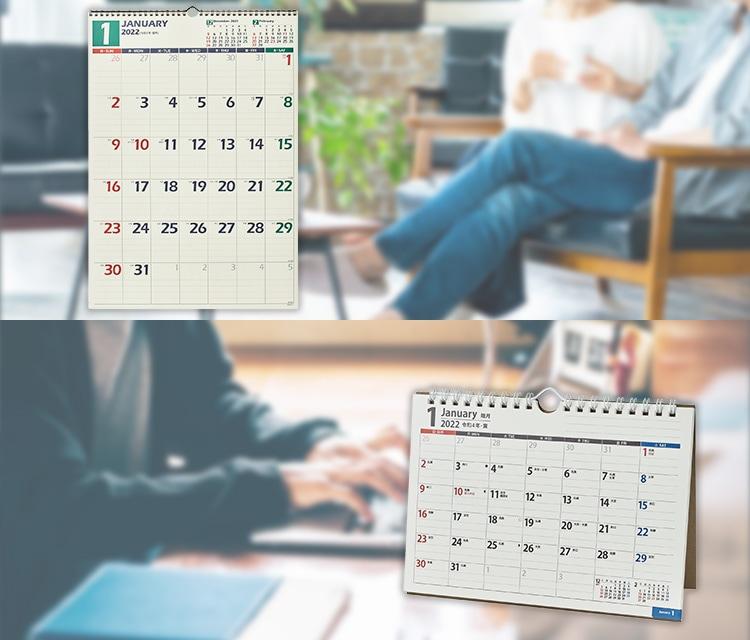 NOLTYカレンダー