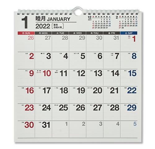 NOLTYカレンダー 壁掛け75