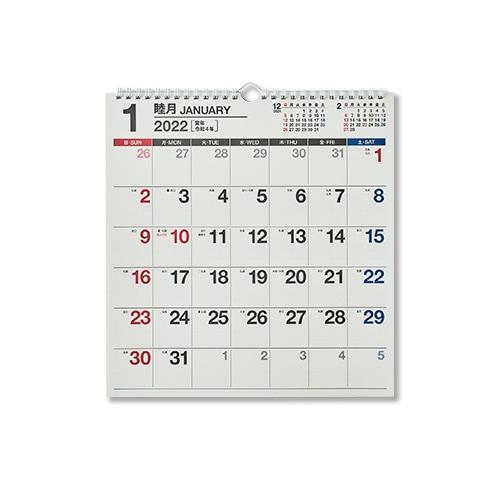NOLTYカレンダー 壁掛け76