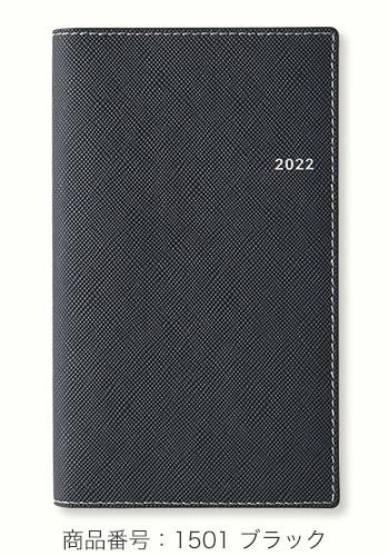 NOLTY ポケットカジュアル1 ブラック