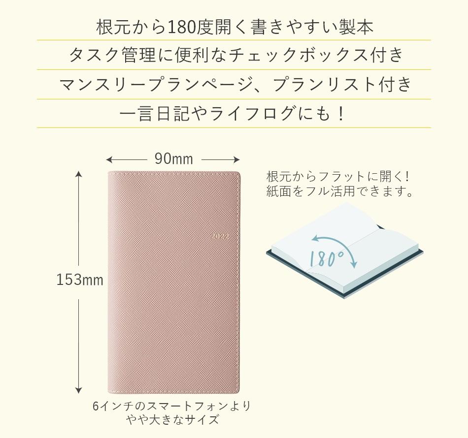NOLTY ポケットカジュアル7