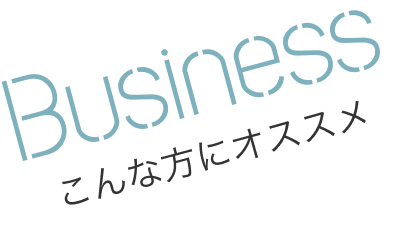 business_reco