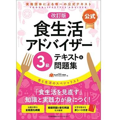 books_new02