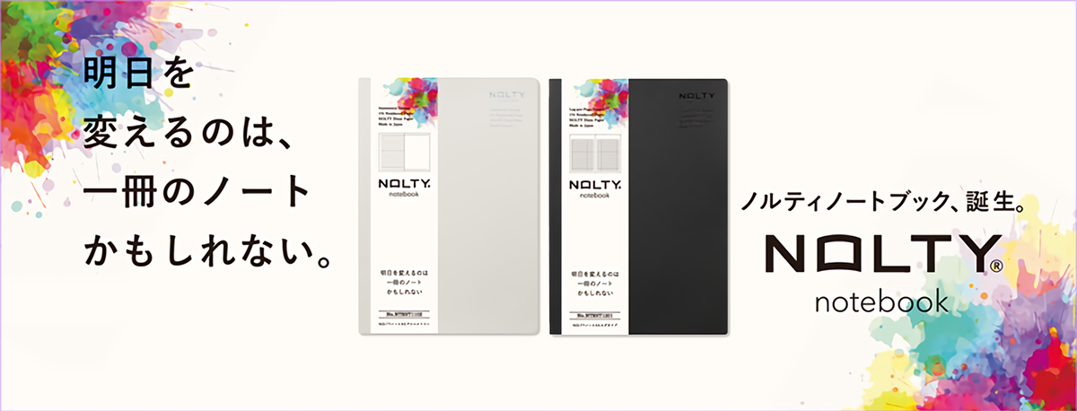3noltynotebook