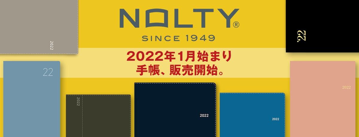 NOLTY 2022年1月始まり