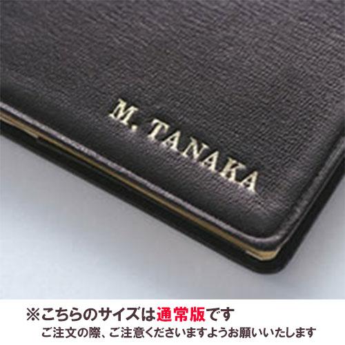 new_item1