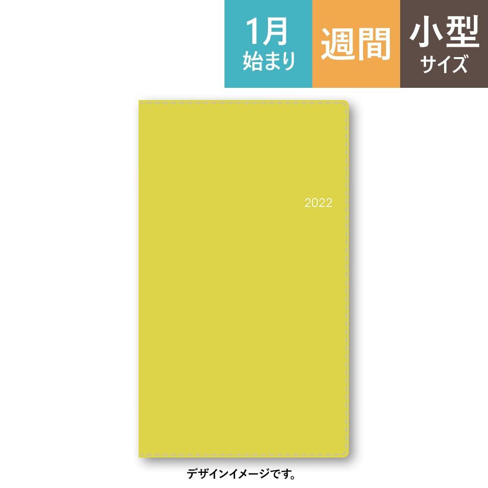 new_item2