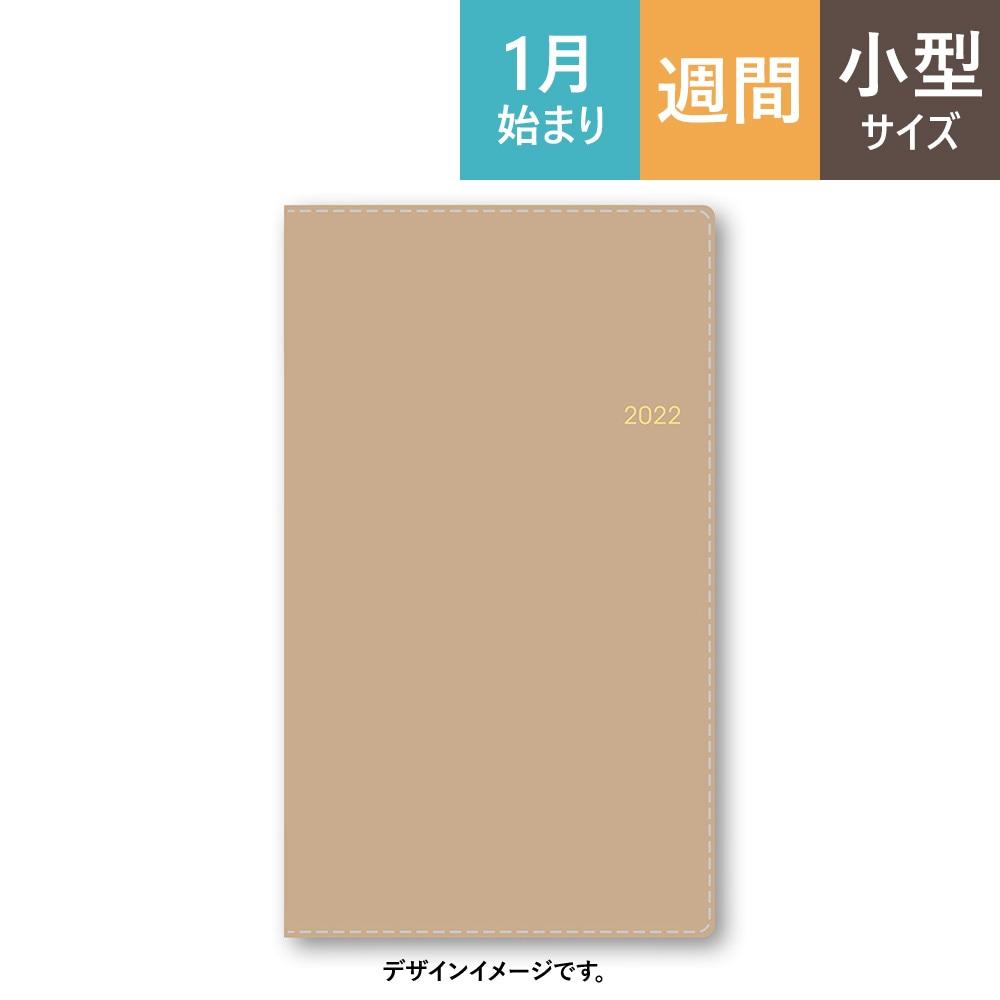 new_item3