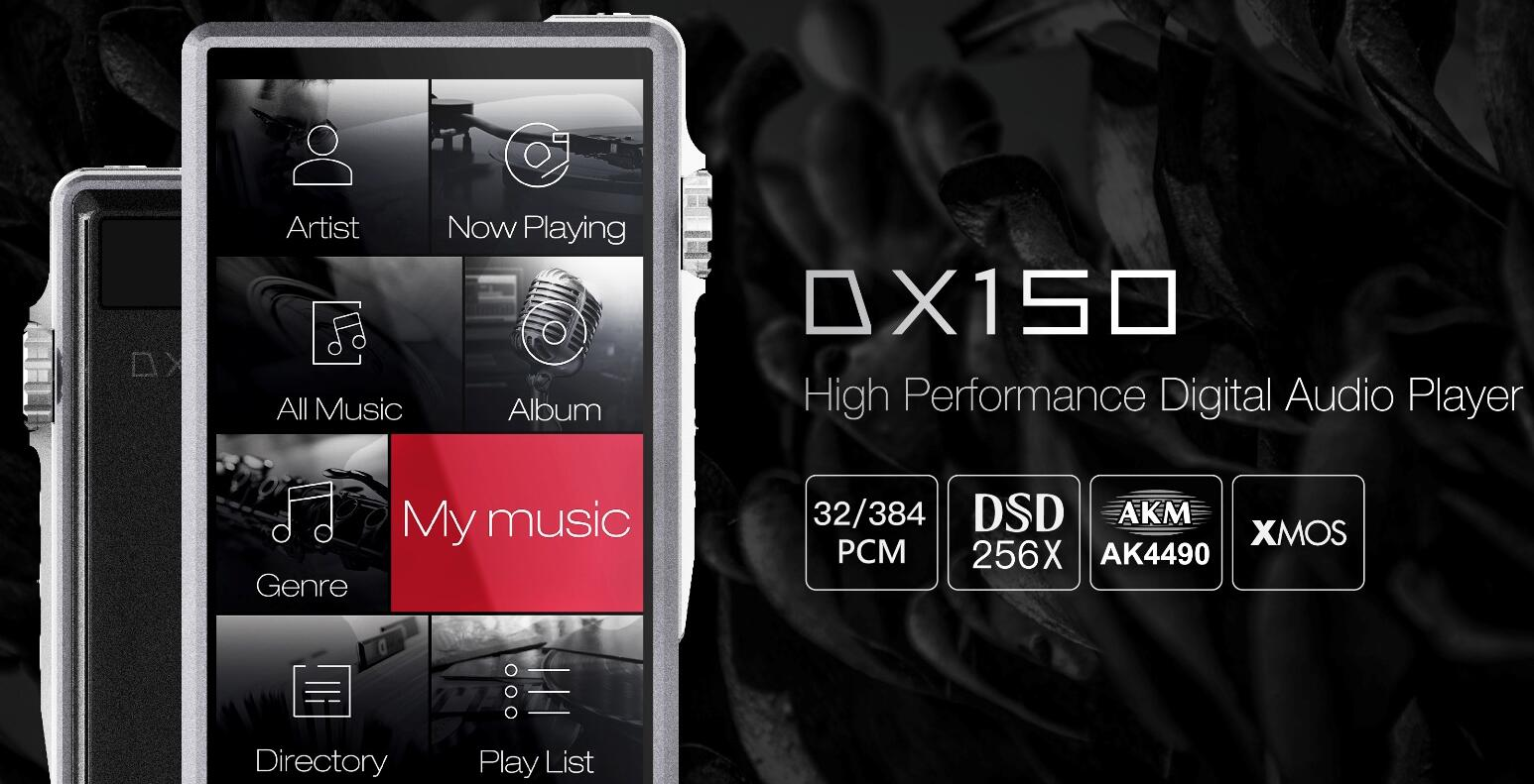 iBasso Audio DX150 [32GB]