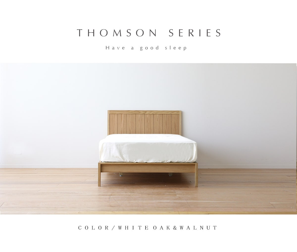 thomsonbed