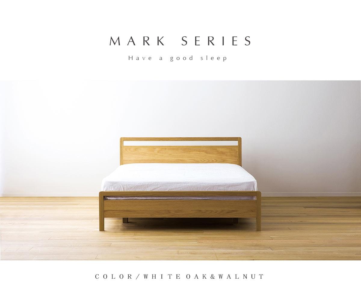 markbed
