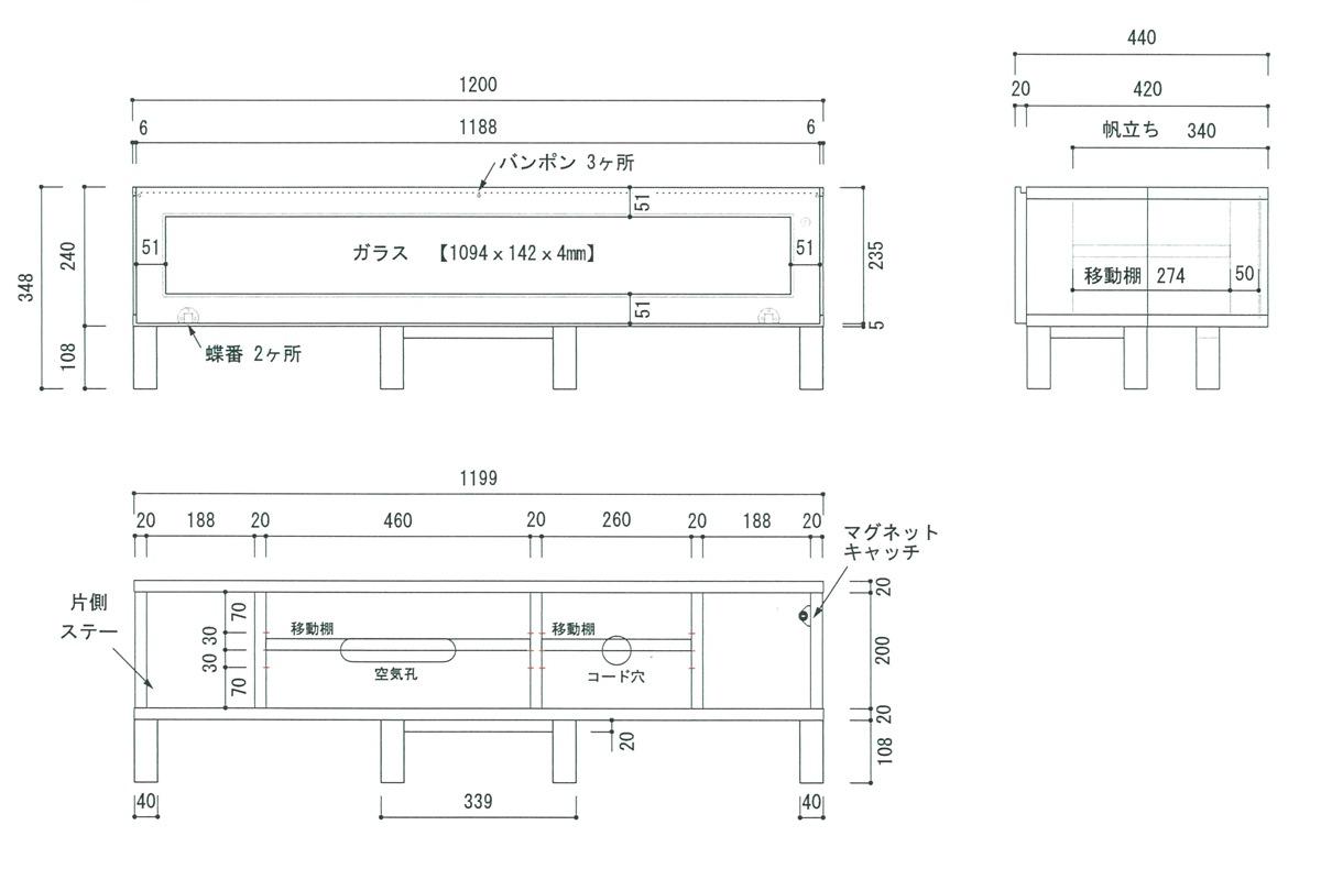 TV台の図面