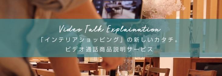 ホワイトオークのテーブル
