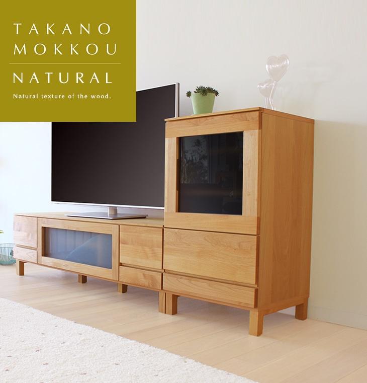 高野木工のリビングイメージ