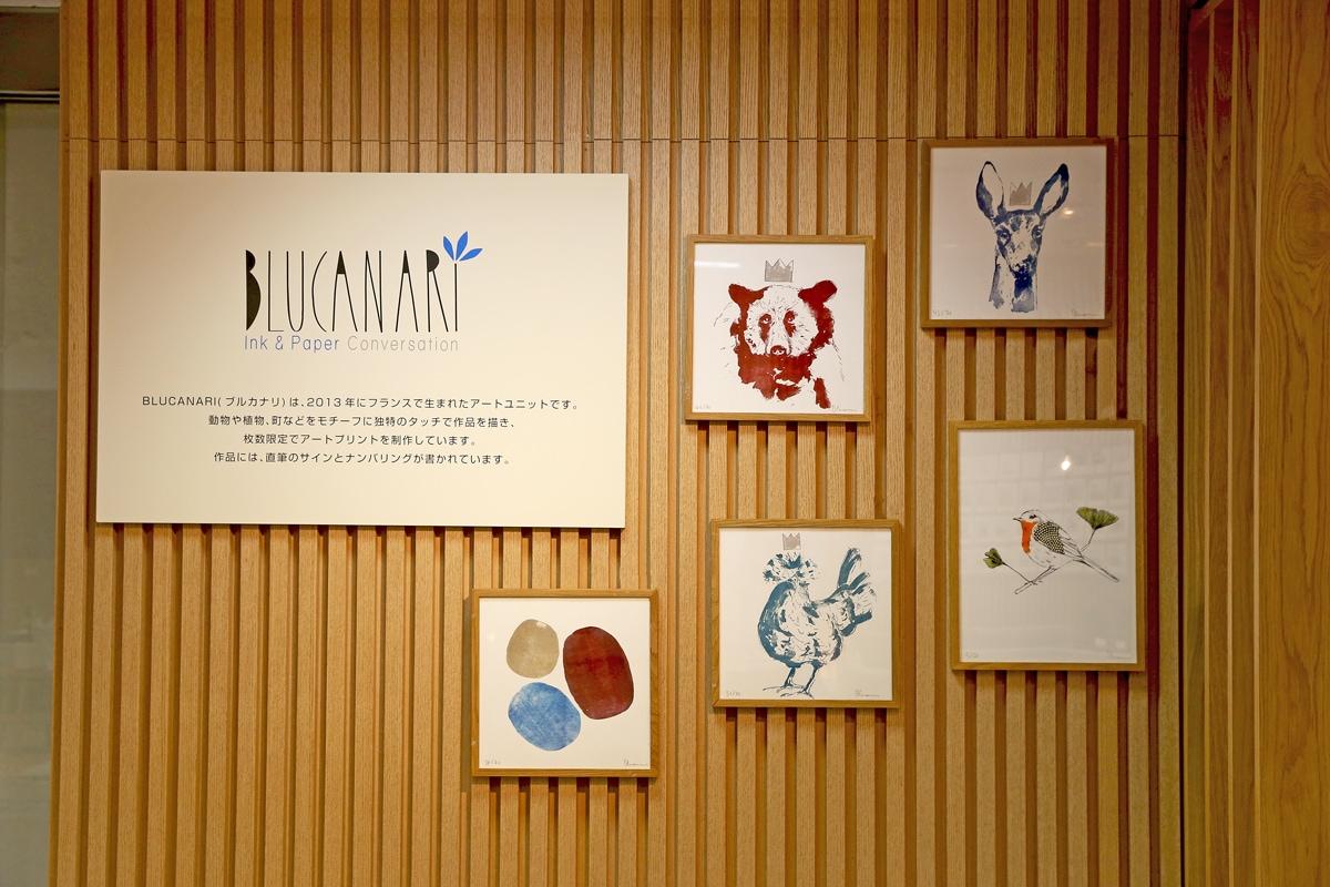 nagasaki-office