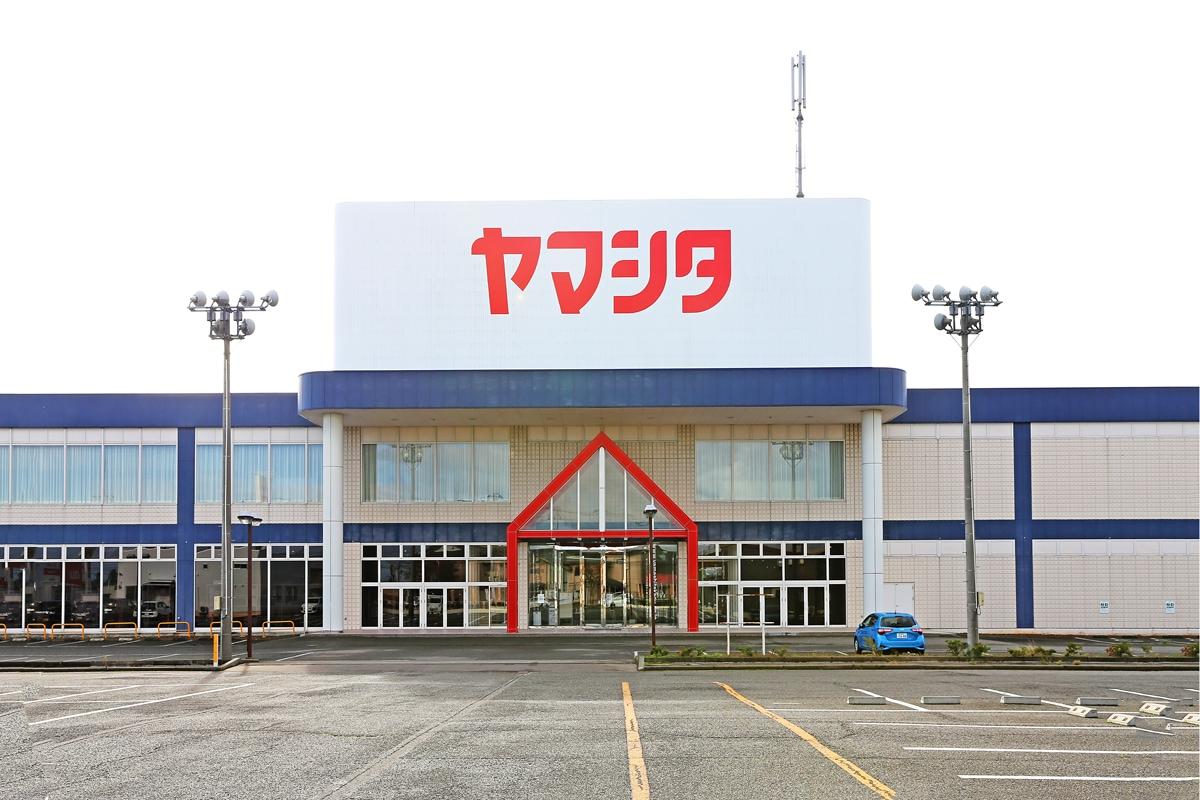 nagoya-sh