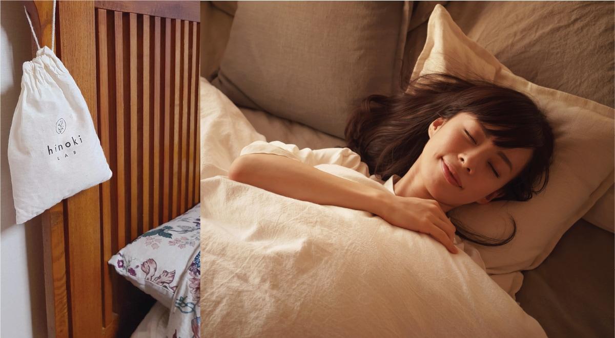 hinoki LAB 安眠効果で質の良い眠りに誘う・周りの空気を浄化し、清める・赤ちゃんの、心地よい環境づくりに