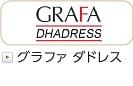 グラファダドレス