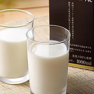 牛乳・カフェオレ