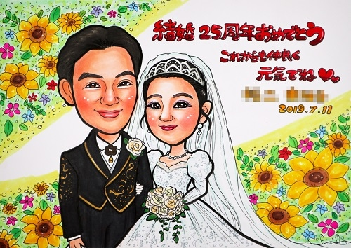 結婚記念日の似顔絵
