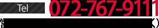 TEL:072-767-9111