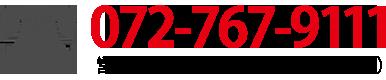 072-767-9111