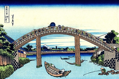 深川万年橋下(ふかがわまんねんばしした)