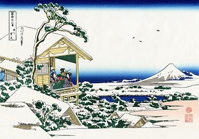礫川雪ノ旦(こいしかわゆきのあした)