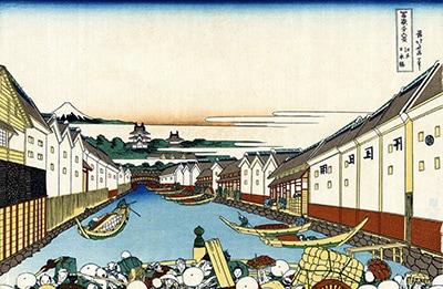 江戸日本橋(えどにほんばし)