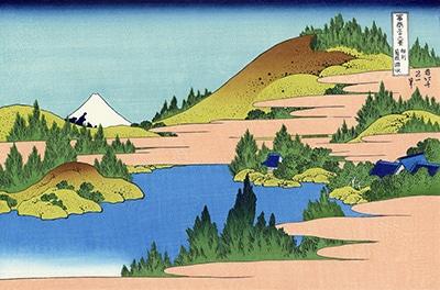 相州箱根湖水(そうしゅうはこねこすい)