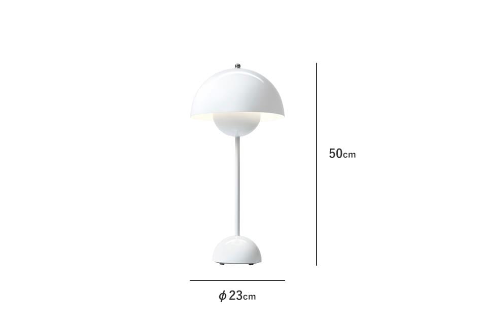 Flowerpot Lamp/&Tradition(フラワーポットランプ/アンド・トラディション)