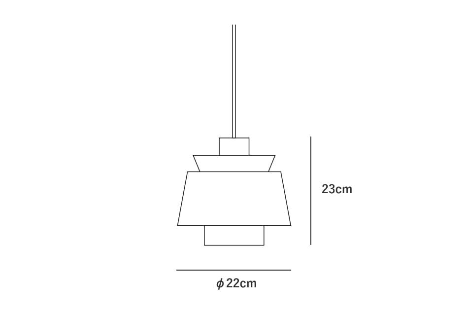 Utzon Pendan Lamp JU1  / &Tradition(ウッツオン ペンダントランプ JU1 / アンド・トラディッション)