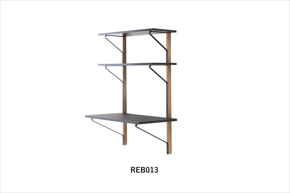 KAARI SHELF・DESK REB010・013/Artek(カアリ シェルフ・デスク/アルテック)