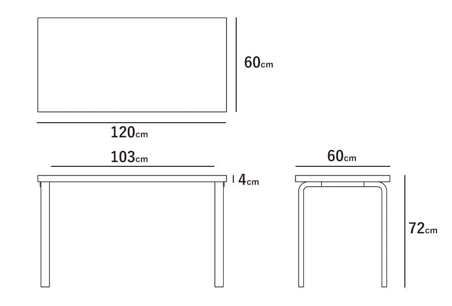 TABLE 80A/Artek(テーブル 80A/アルテック)