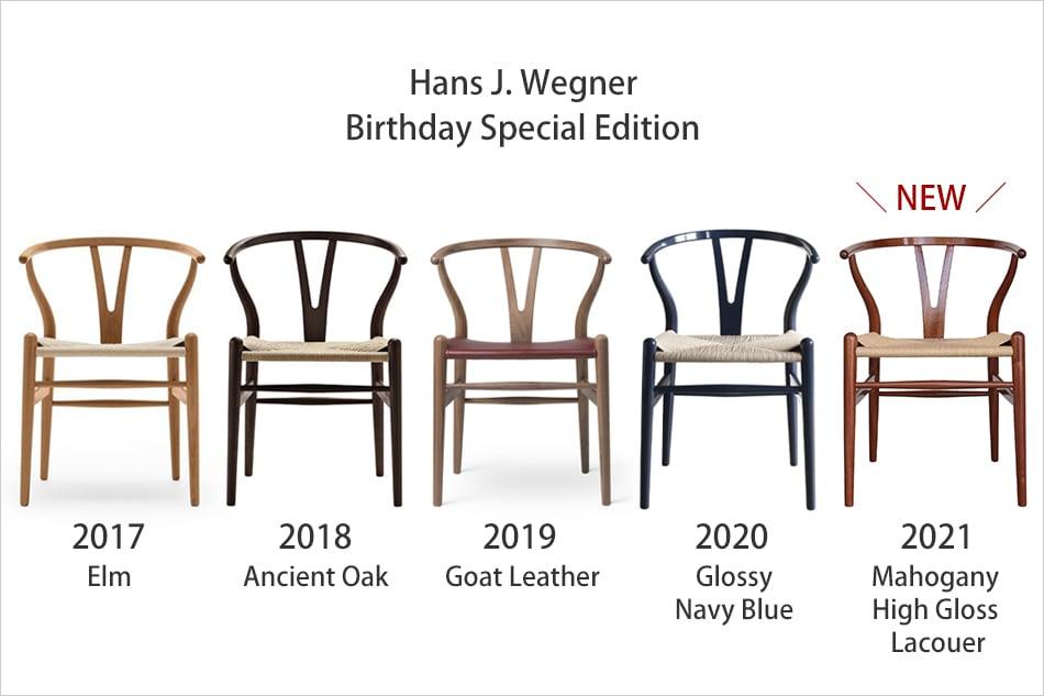 CH24 BIRTHDAY EDITION MAHOGANY HIGH GLOSS LACQUER / Carl Hansen&Son(Yチェア バースデー・エディション マホガニー ハイグロス ラッカー)