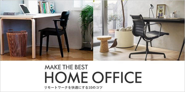 MAKE THE BEST 
