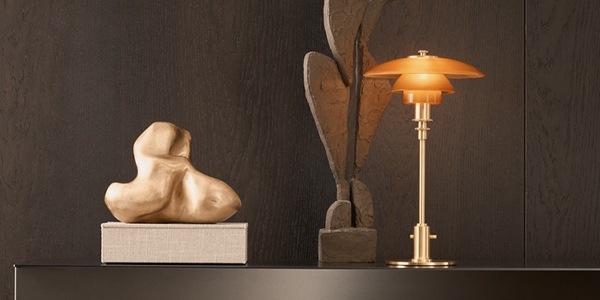 PH2/1 琥珀色ガラス テーブルランプ (Louis Poulsen)