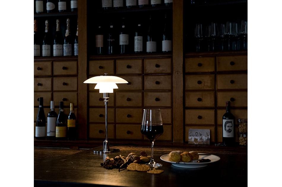 PH 2/1 Table/Louis Poulsen(ピーエイチ 2/1 テーブル/ルイスポールセン)