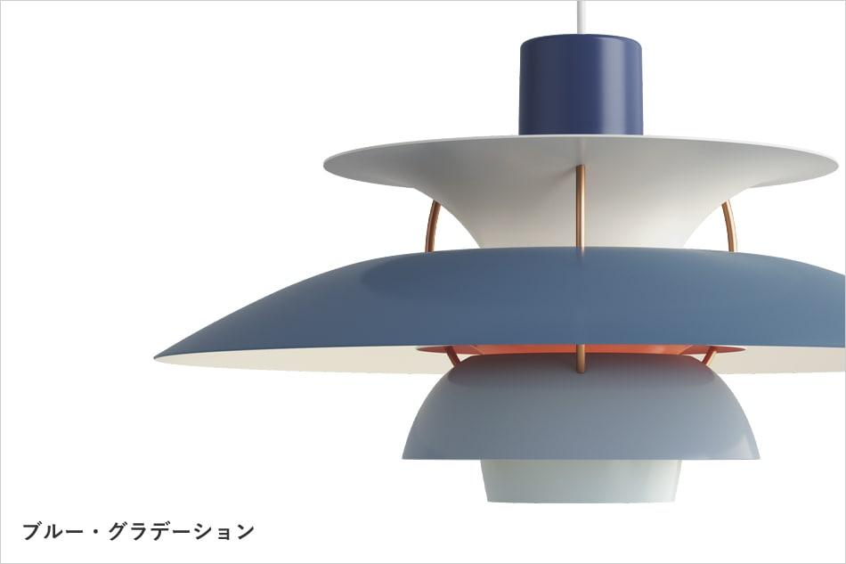 PH5 Pendant/Louis Poulsen(ピーエイチ5 ペンダント/ルイスポールセン)